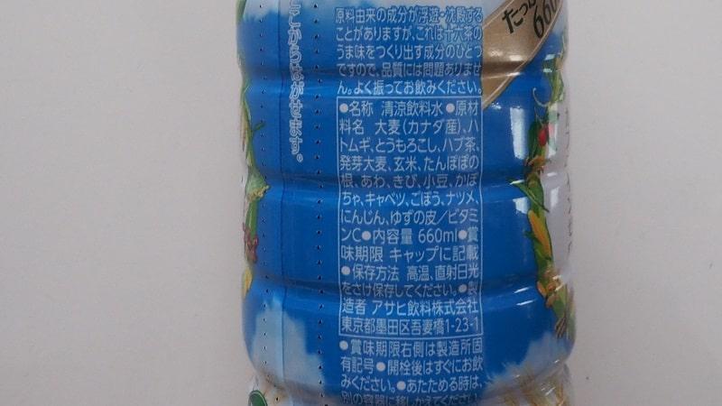十六茶麦茶カフェインゼロ製品情報