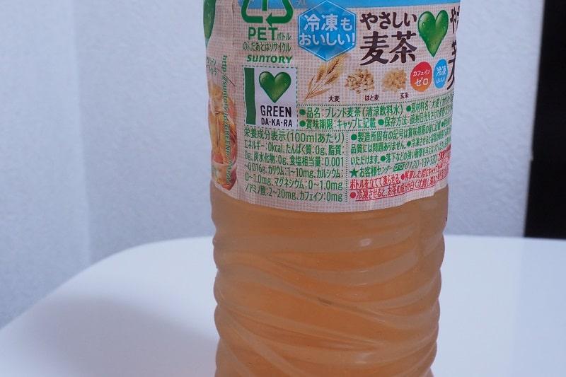 グリーンダカラ やさしい麦茶の栄養成分
