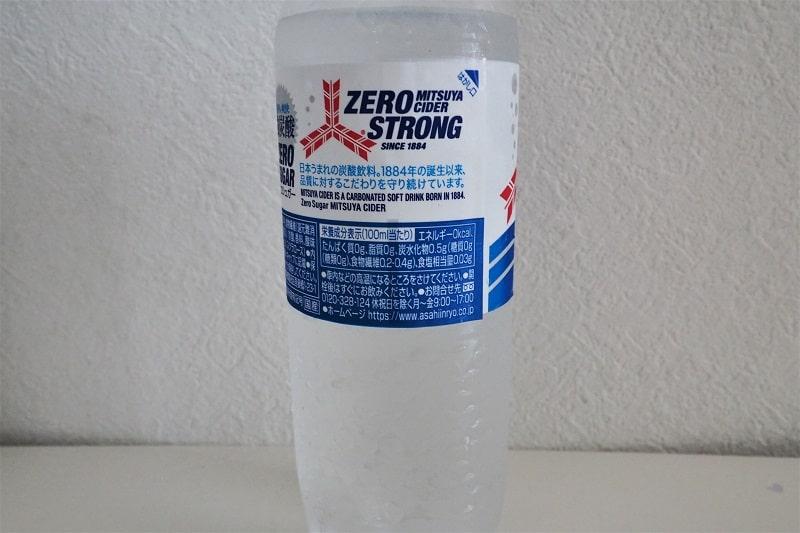 三ツ矢サイダーゼロストロング栄養成分