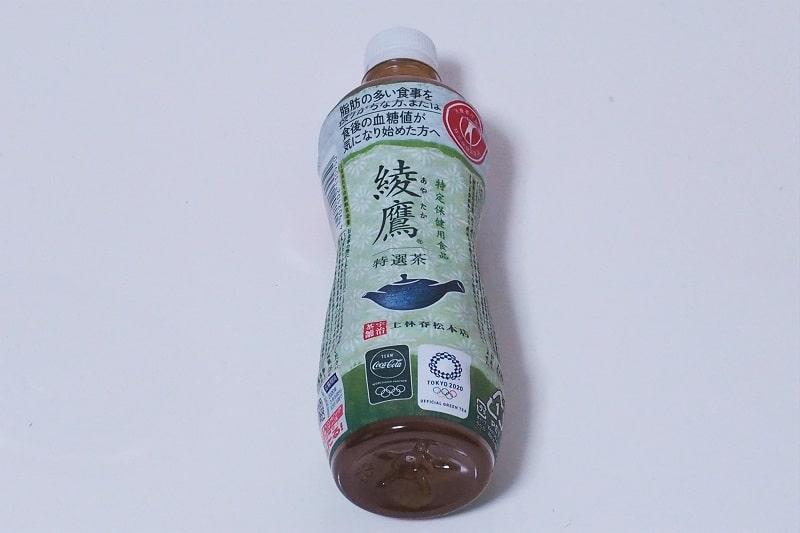 綾鷹特選茶
