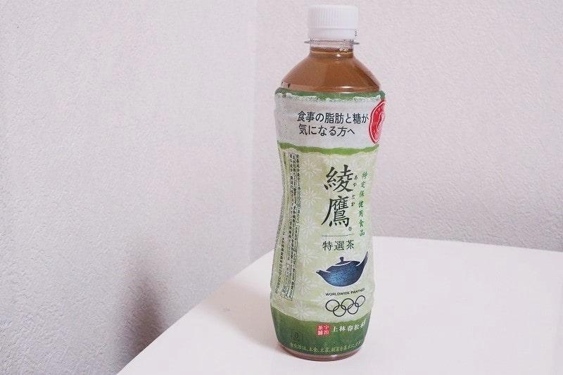 トクホの綾鷹特選茶