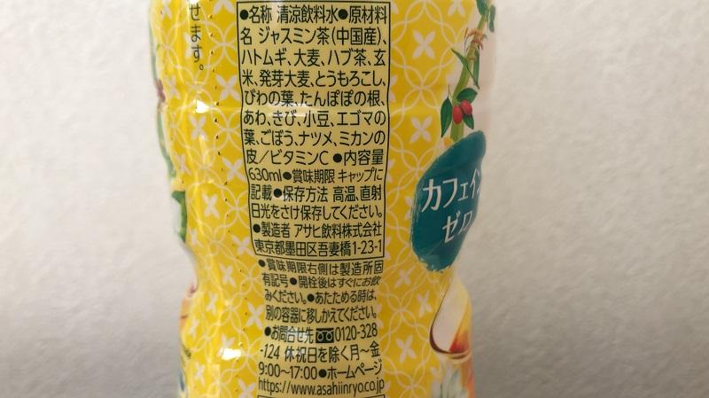 アサヒ十六茶ジャスミン製品情報