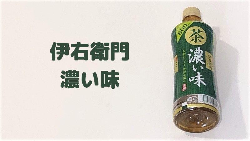 イン 綾 カフェ 鷹 ほうじ茶