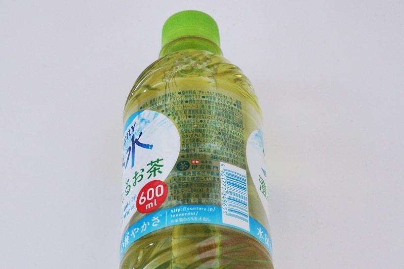 サントリー天然水 澄みわたるお茶 製品情報