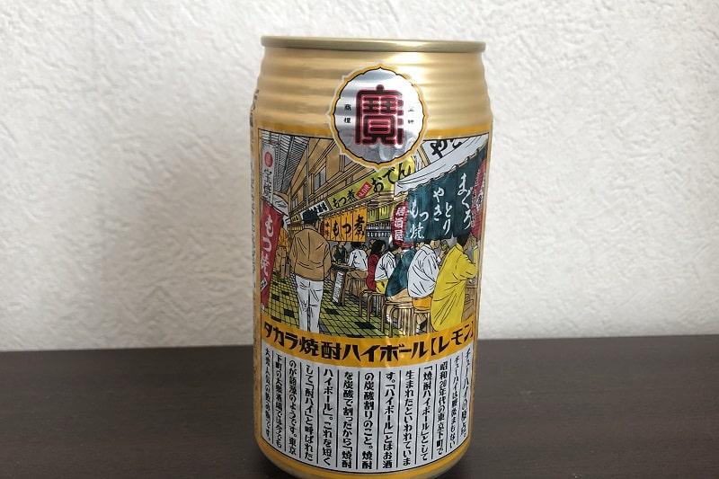 焼酎ハイボールレモン下町缶350ml