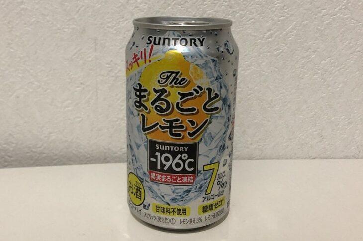 サントリー-196℃ The まるごとレモン