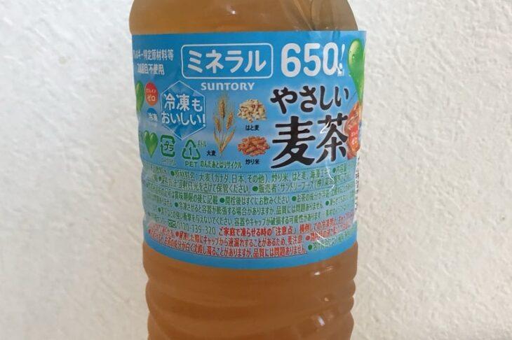 グリーンダカラ やさしい麦茶 製品情報
